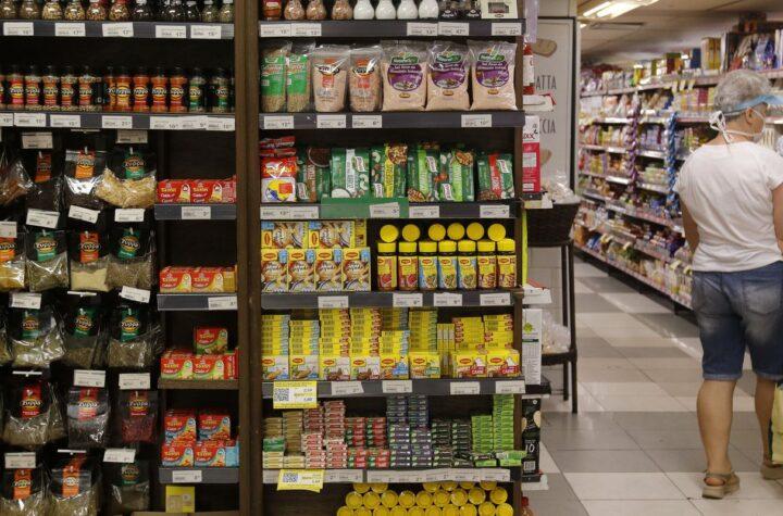 Empresas terão novas regras para avisar redução no volume dos produtos